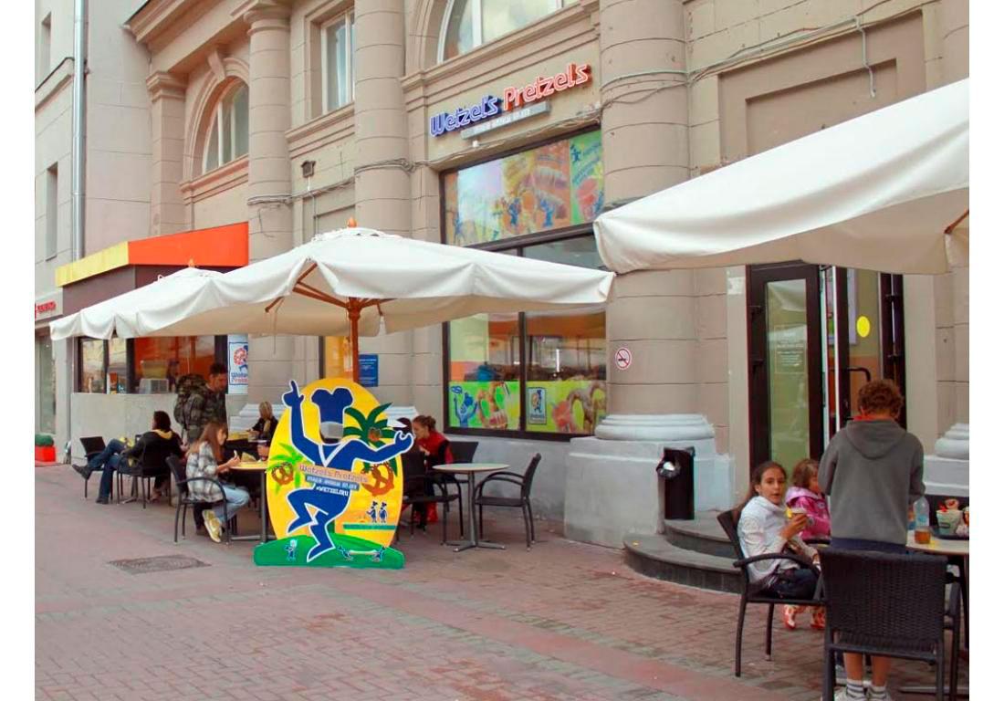 Кафе Tutti Frutti, ул. Старый Арбат, г. Москва