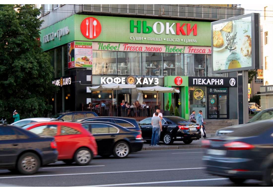 """Кофейня """"Кофе-Хауз"""", ул. Новый Арбат_2, г. Москва"""