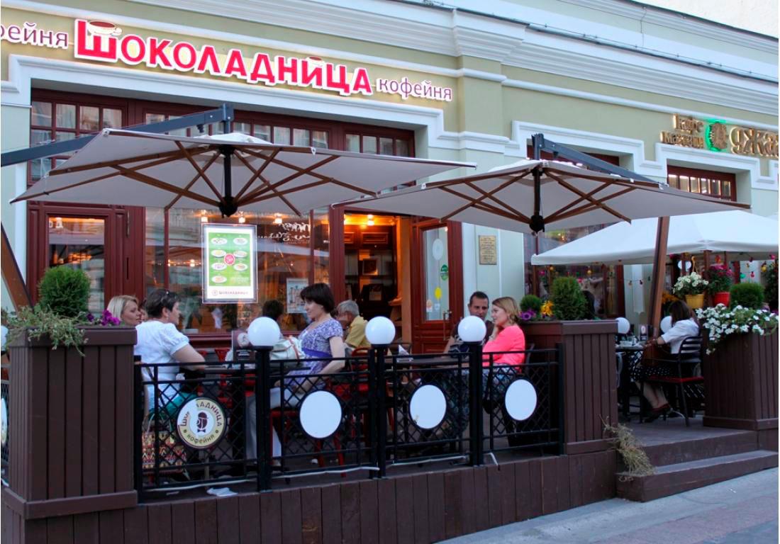 "Кофейня ""Шоколадница"", ул. Кузнецкий мост, д. 11, г. Москва"