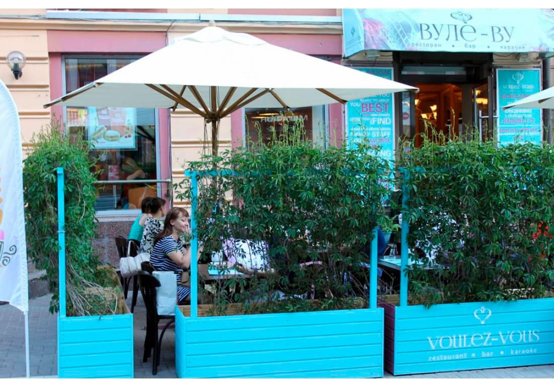 "Кафе ""Вуле Ву"" (Voulez Vous), ул. Старый Арбат, г. Москва"