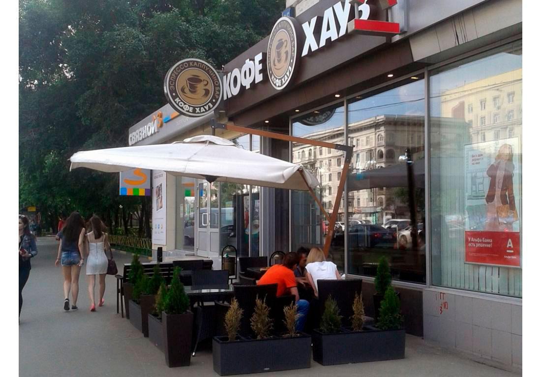 """Кофейня """"Кофе-Хауз"""", м. Дмитровская, г. Москва 2013г."""