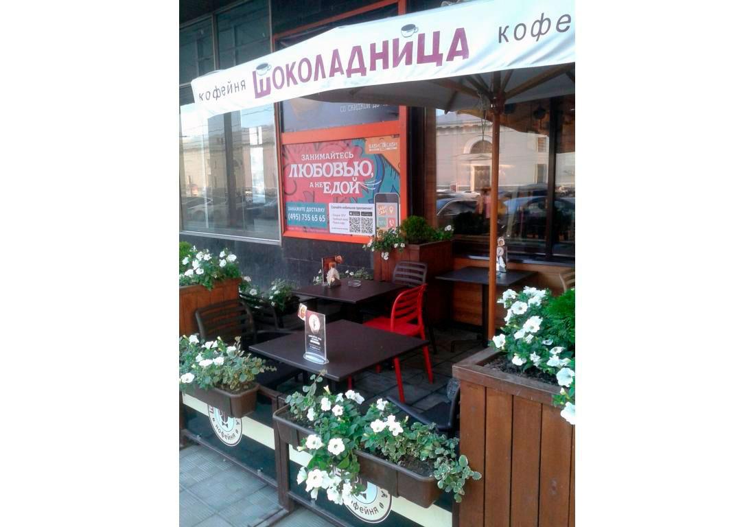 "Кофейня ""Шоколадница"", Зубовский бульвар, д. 17, г. Москва"