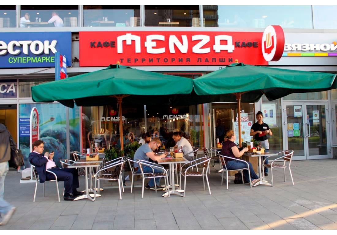 Ресторан Menza, ул. Новый Арбат, 13, г. Москва