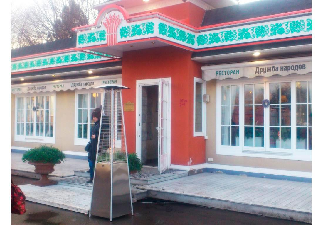 """Ресторан """"Дружба народов"""", г. Москва"""